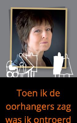 Anja O
